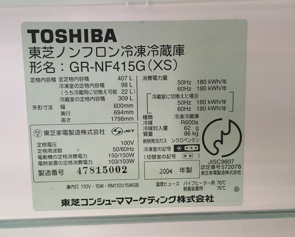 Tủ lạnh nội địa TOSHIBA 5 cửa,đá rơi,đẹp long lanh